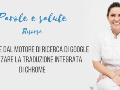 Tradurre da Google e utilizzare la traduzione integrata di Chrome [video]